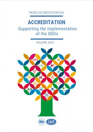 تایید صلاحیت، ابزاری برای ایجاد تعالی و توسعه پایدار
