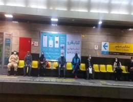 متروی تهران استانداردی شد